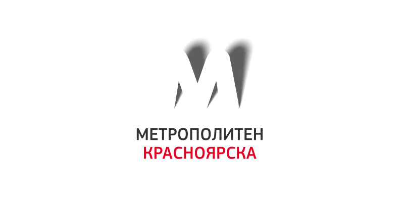 krasnoyarskmetro