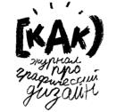 kaklogo