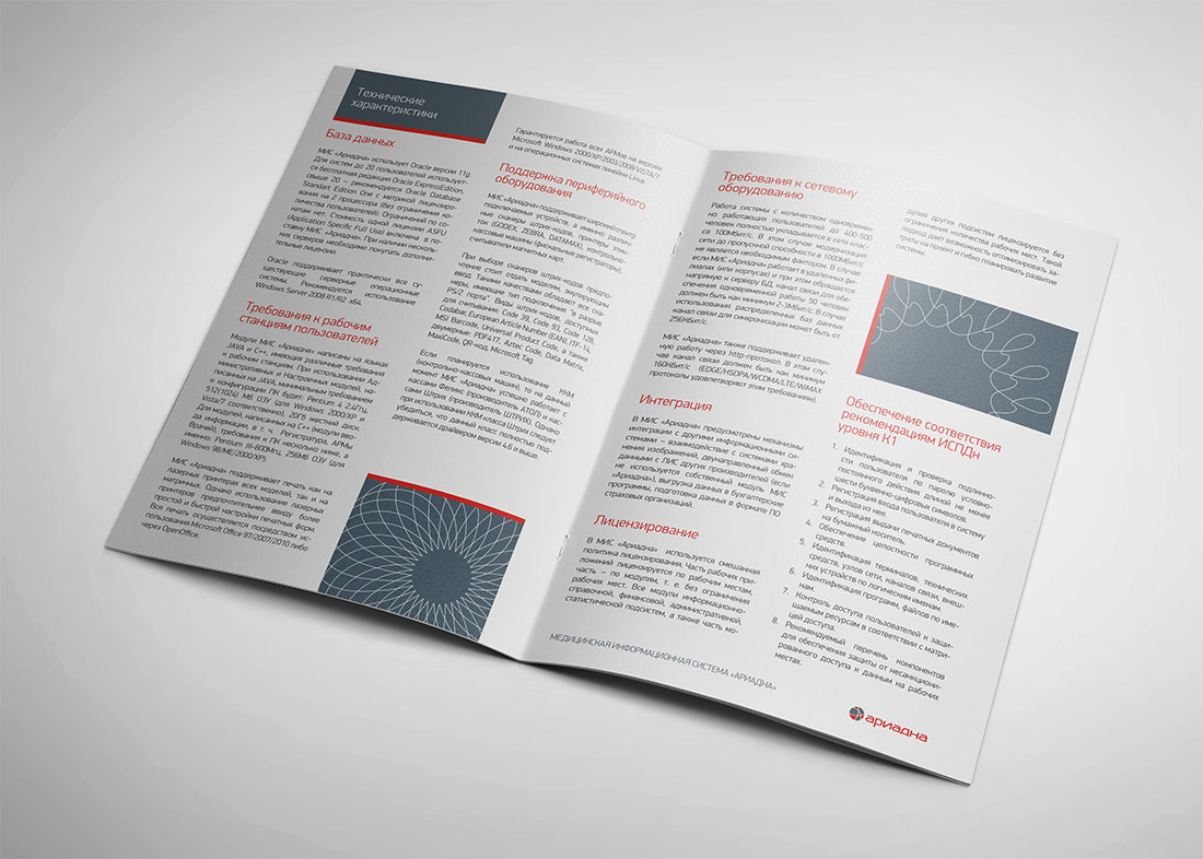 ariadna-brochure2