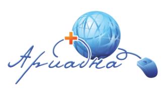 ariadna-old-logo