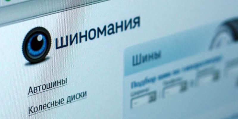Логотип на сайте.