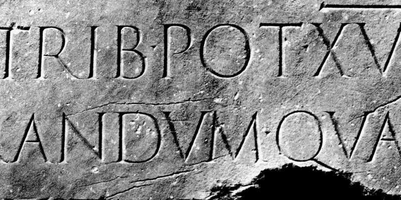 Надпись на колонне Траяна, 113 год н. э.