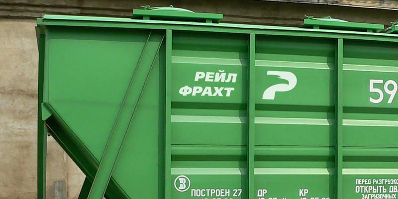Логотип в привычной среде обитания — знак может быть разнесен со шрифтовой частью, сохраняя с ней связь лишь за счет одинакового наклона.