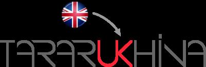 tar-logo-uk
