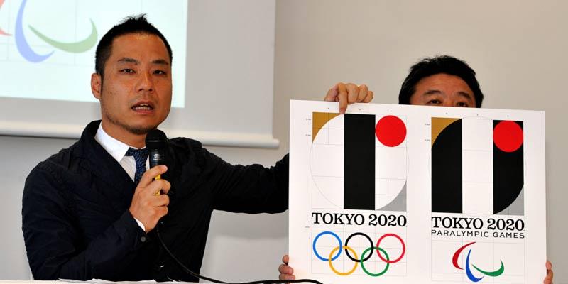 tokyo-logo-thumb