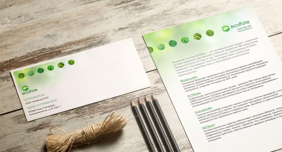 ecofole-blank-envelope