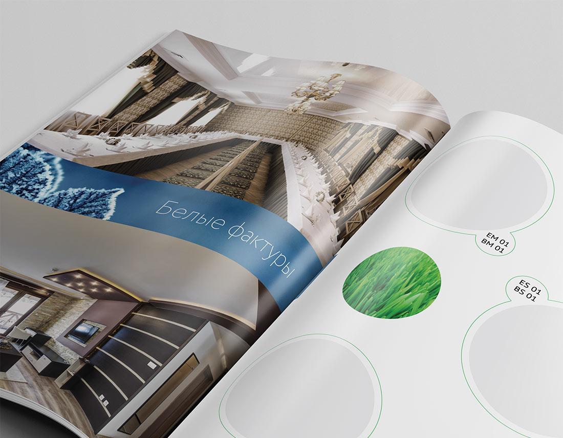 ecofole-brochure2