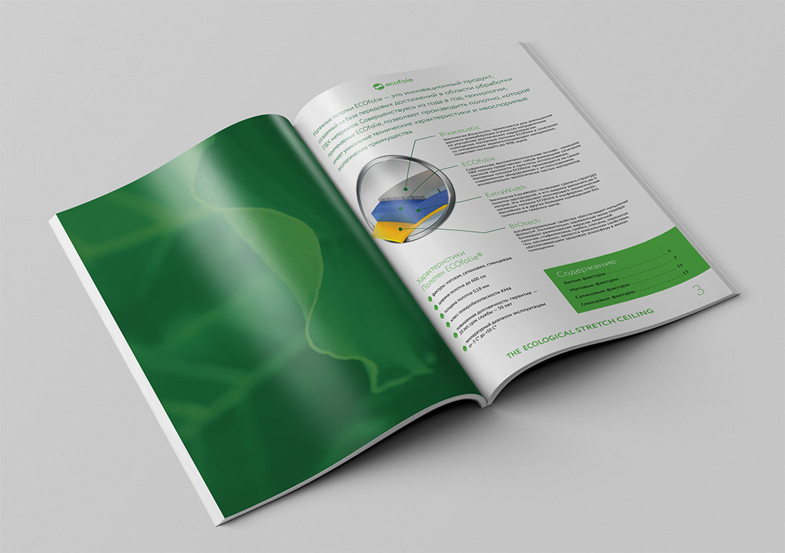 ecofole-brochure3