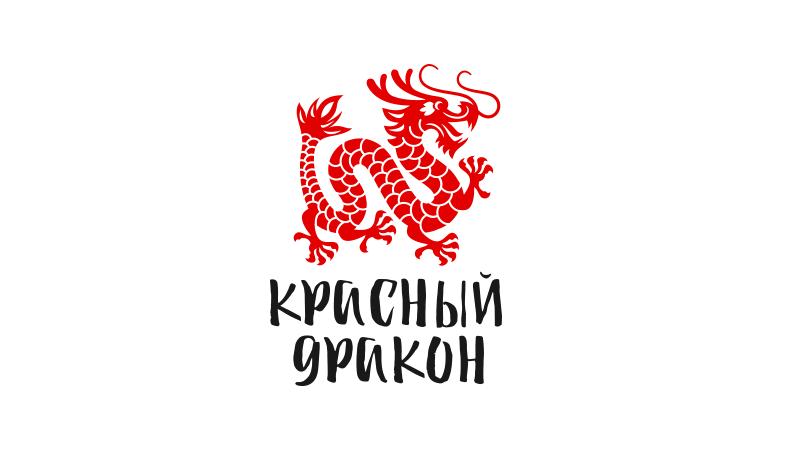 reddragon-logo-white