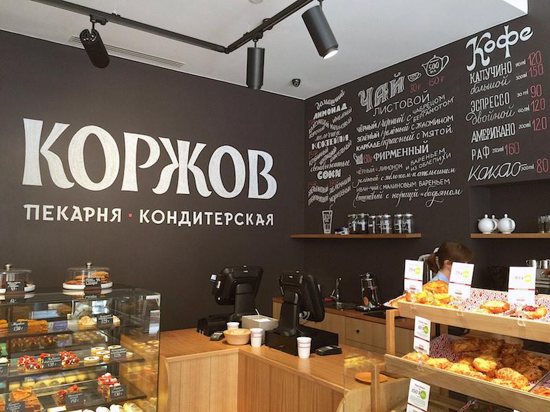 korzhov-interior2