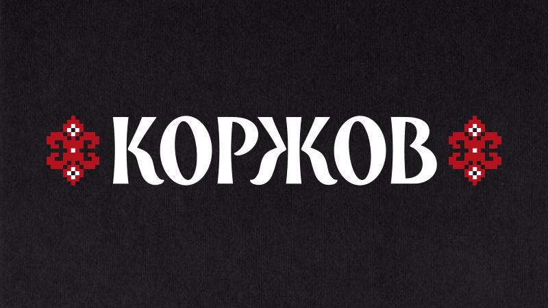 korzhov-logo