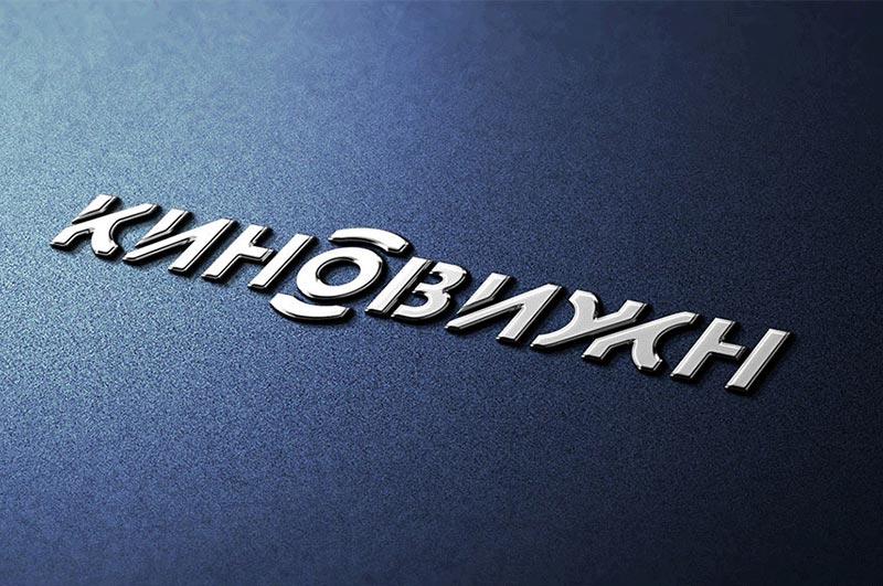 kv-logo2