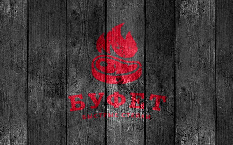 bufet-logo2