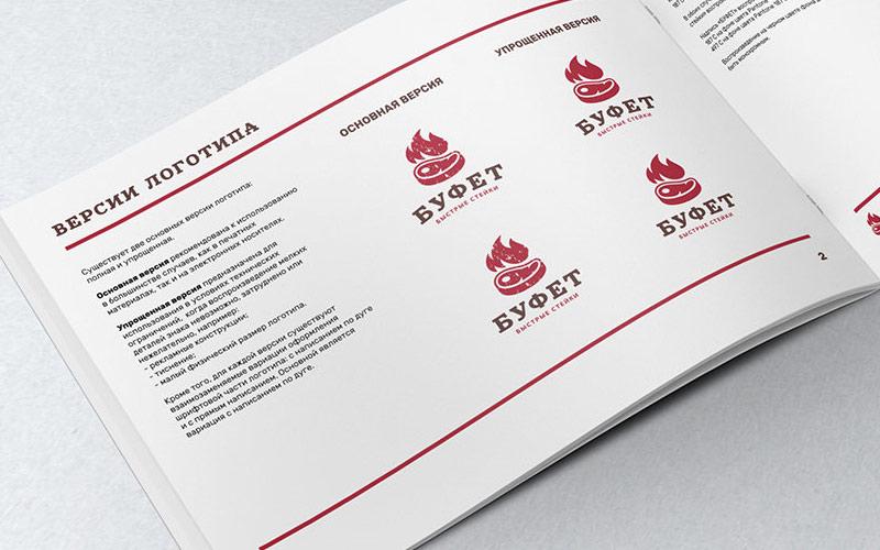 bufet-logobook1