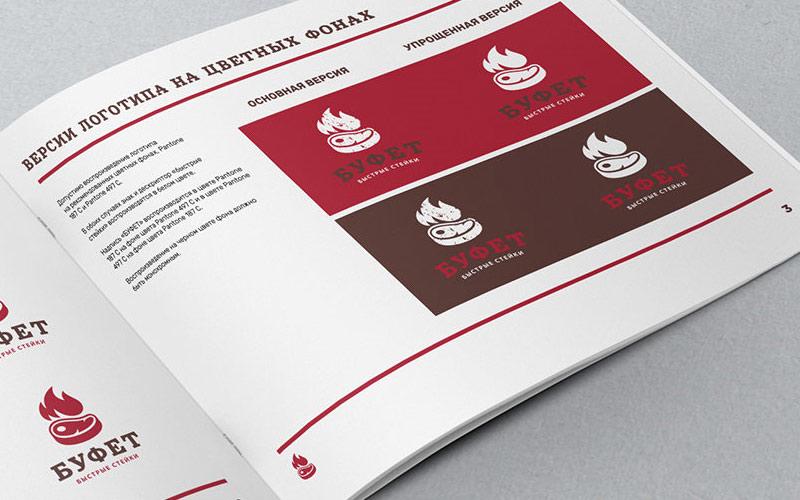 bufet-logobook2
