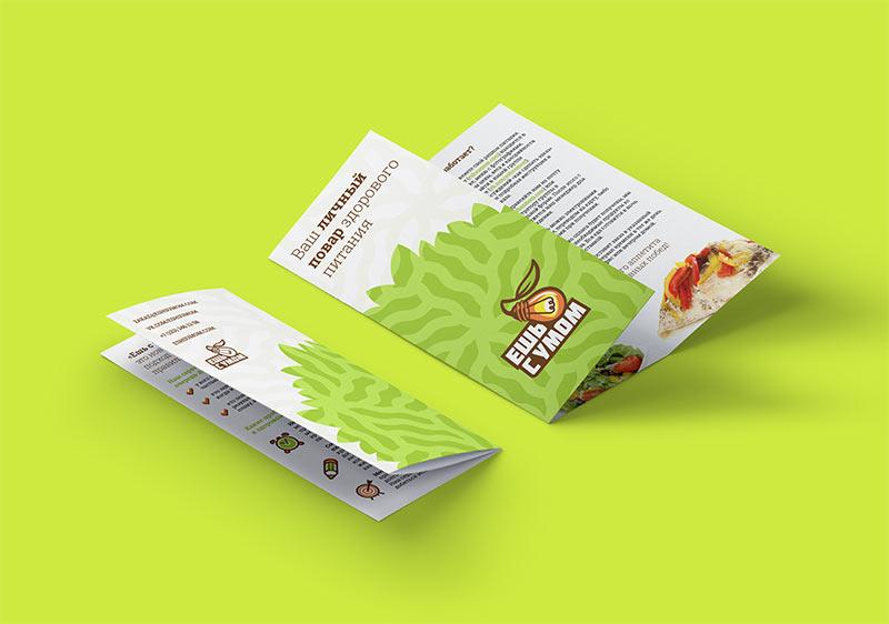 eatsmart-brochure1