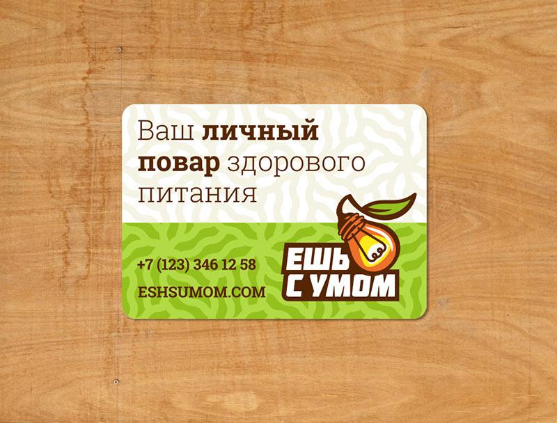 eatsmart-sticker