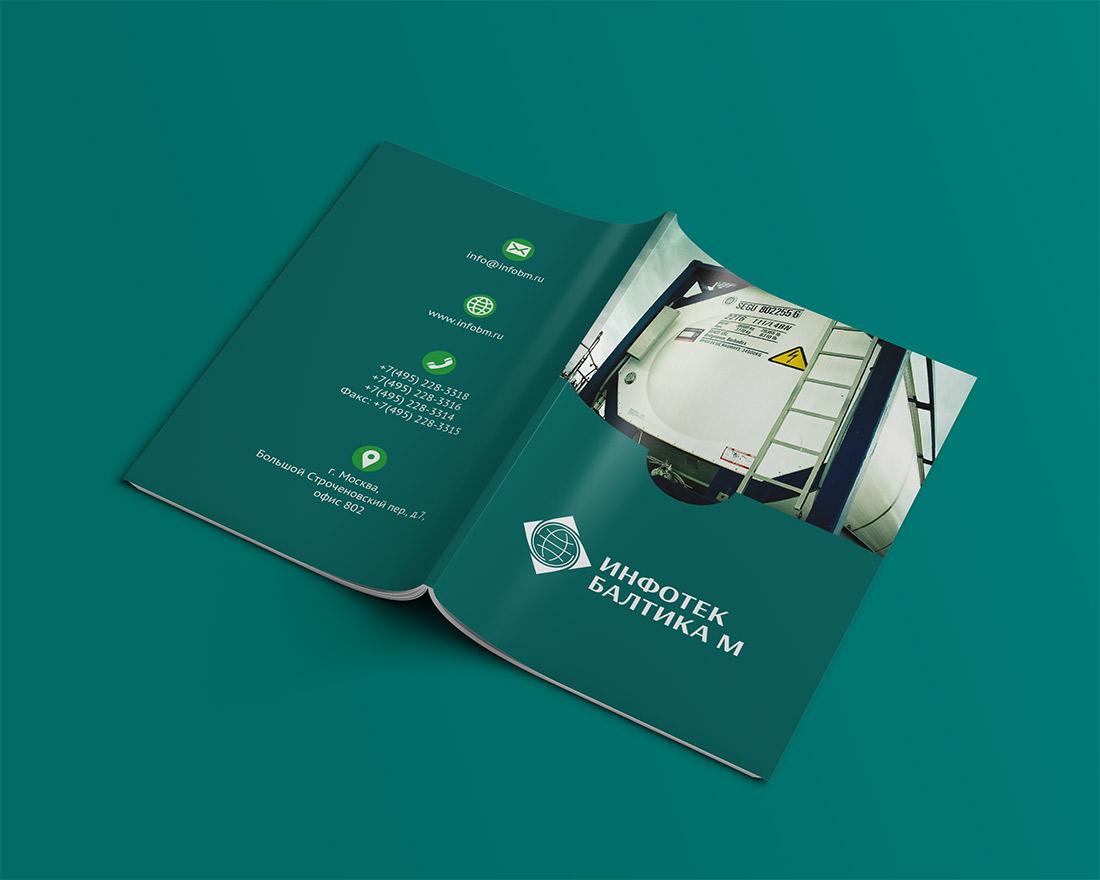 infotek-brochure