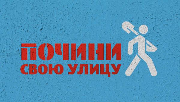 Логотип системы контроля ЖКХ