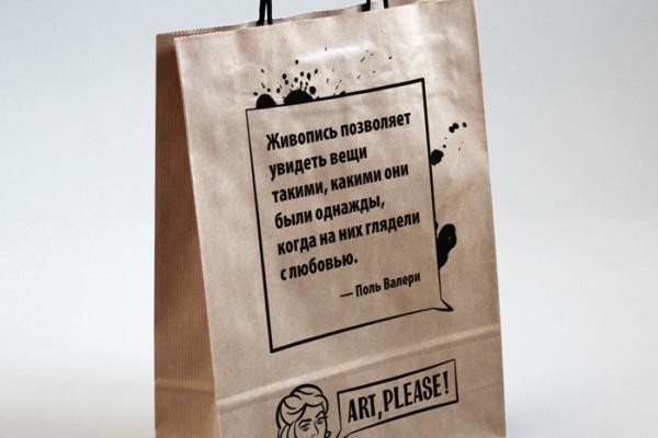 ap-bag