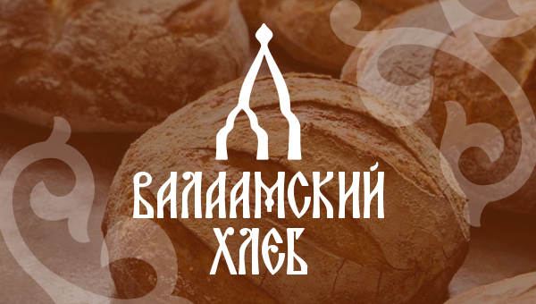 Логотип монастырского хлеба