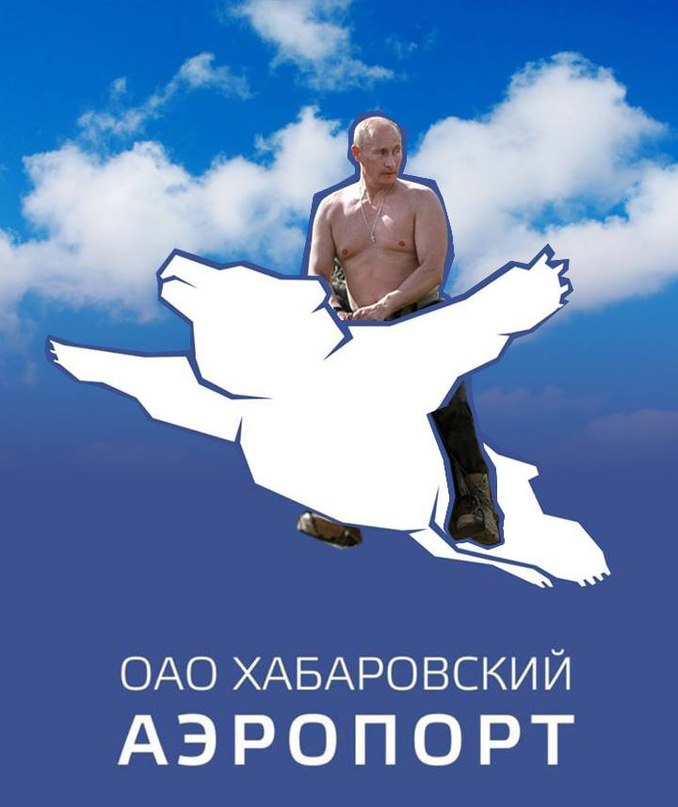 khabarovsk-airport-logo15