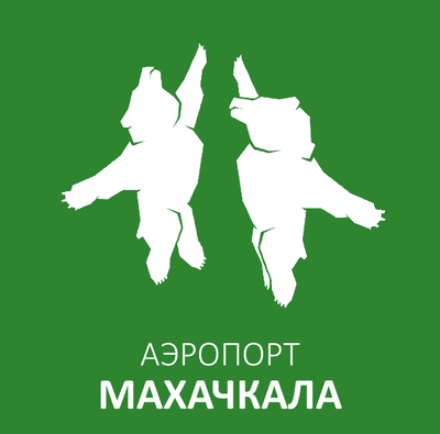 khabarovsk-airport-logo6