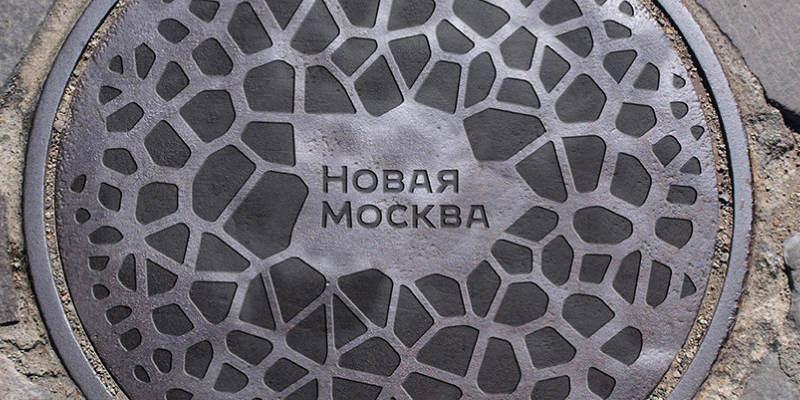 novaya-moskva-thumb