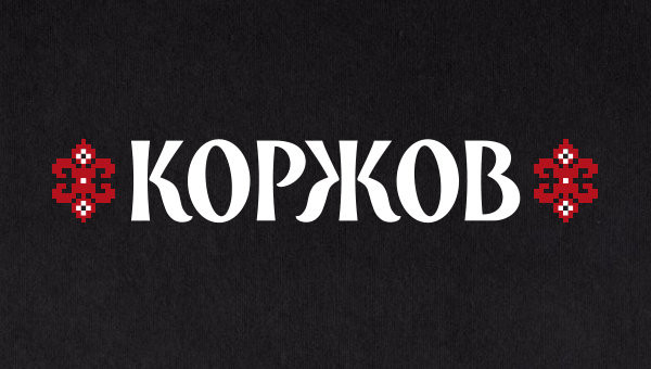 Логотип пекарни-кондитерской