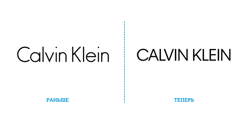 Изменение логотипа Calvin Klein