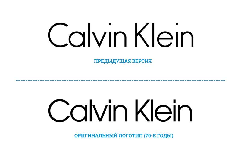calvin-klein старый логотип