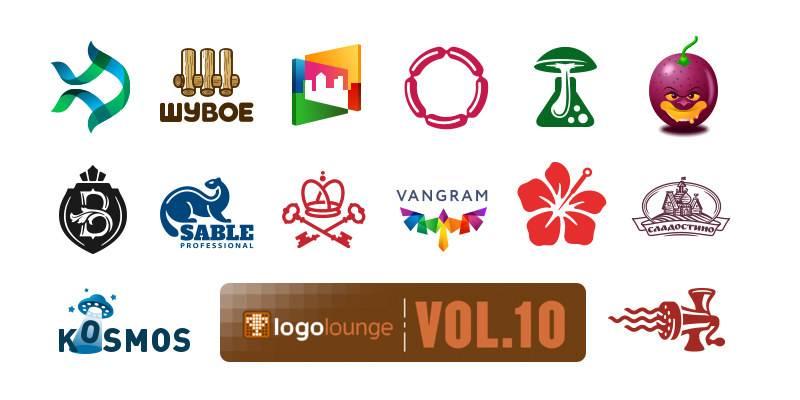 14 моих работ в сборнике LogoLounge 10