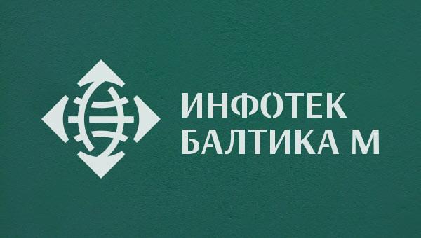 Логотип оператора танк-контейнеров