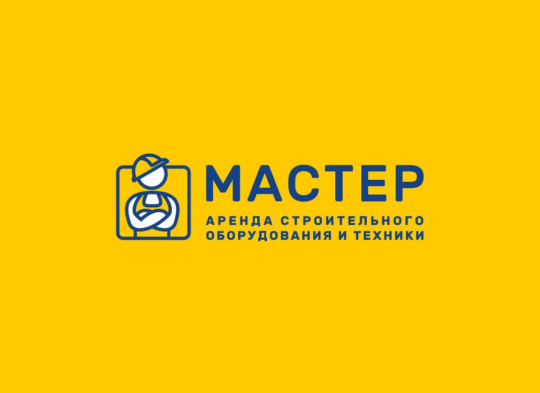 Логотип строительной компании 2